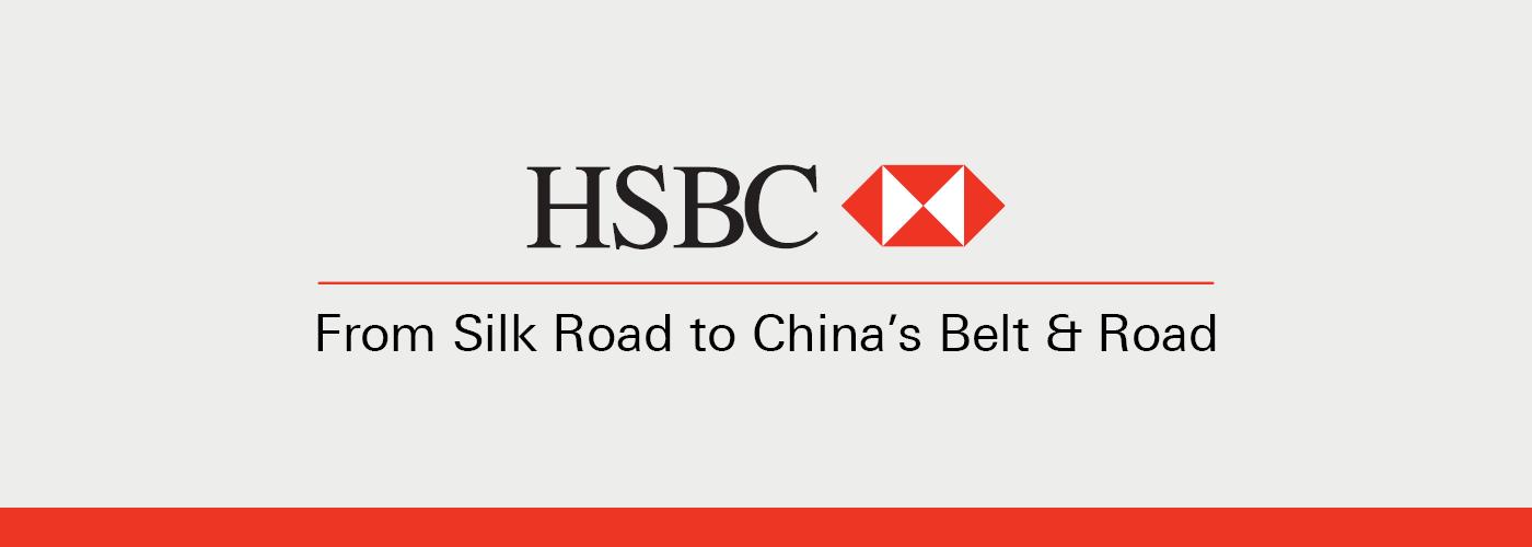 7ae80-hsbc_the_silk_road_header