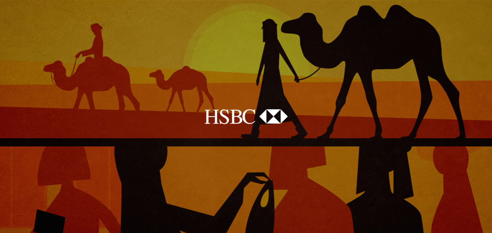 HSBC | Explainer Video